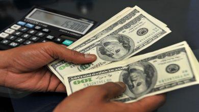 سعر صرف الدولار في بنك مصر كايرو بريس